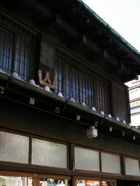 20081101mejirodai_004450_2