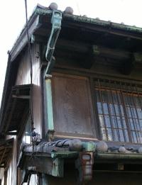 20081101mejirodai_005600