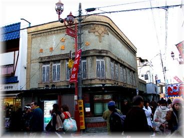 20081203chichibuyomaturi_004700_2