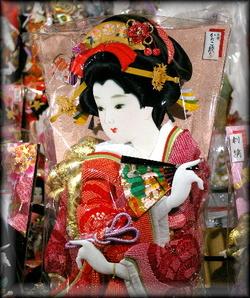20081218hagoitaichi_005400_5