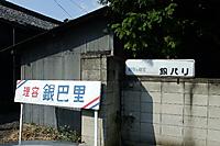 2011_1008_0014_5