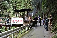 2011_1030130007