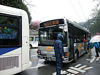 E2012_04220039