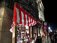 2012_1021_09e_3