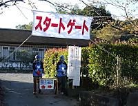 2013_1027_04