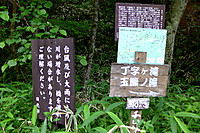 2014_06__0013_2